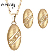 OUMEILY Oval Jewelry Sets Hollow Bead Necklace Pendant Trendy Earrings Women Party Gold Color Dubai wedding Jewellery Sets