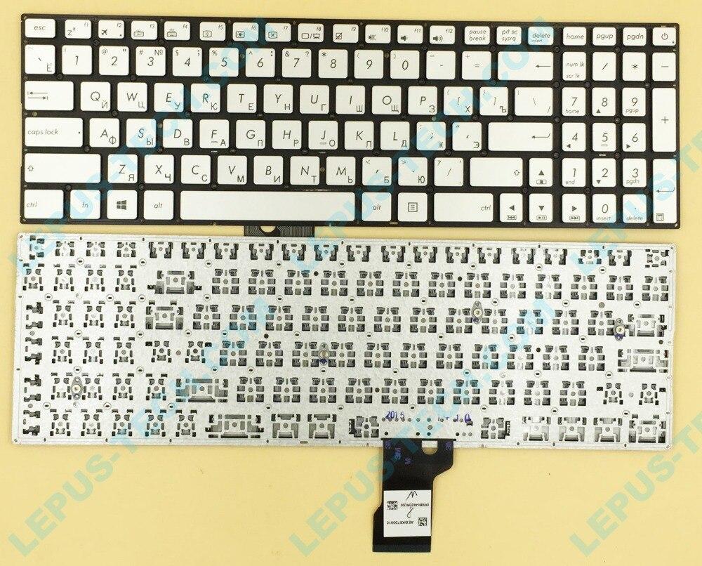 Pour ASUS G501 N501 N501JW UX501 UX52 Q501 N541 Russe RU clavier argentPour ASUS G501 N501 N501JW UX501 UX52 Q501 N541 Russe RU clavier argent