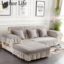 Lychee Life Lace Ruffles Patchwork Sofa Cushion Grey Hand Towel Cushions Simple Style Home Room Textile Supplies Decoration