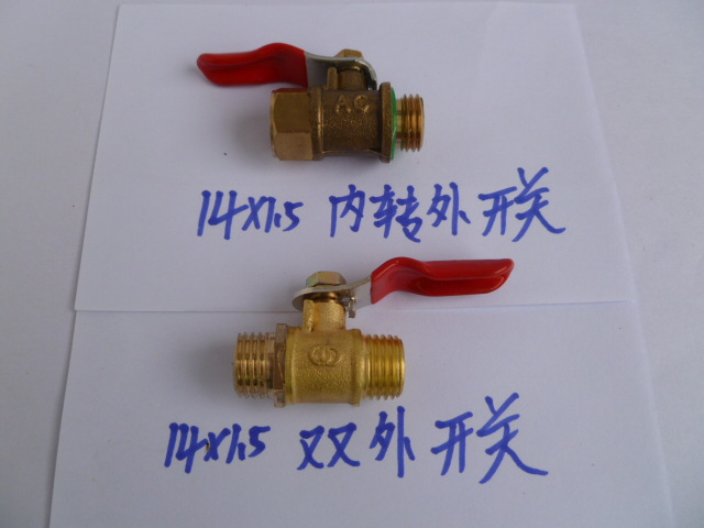 Vidric Agricultural Garden Fight Drugs Plunger Pump Sprayer Single Head Male Ball Valve Joint Joint Inner And Outer Wire 14mm Sw