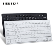 Zienstar Slim wired USB KEYBOARD mini KEYBOARD English language  with 84 keys for LAPTOP and  DESKTOP