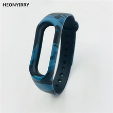 Xiaomi Mi Band 2 Colorful Strap Wristband Replacement