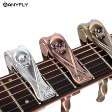 Free Shipping Professional Alice A007H Metal Skull Folk Acoustic Guitar Capo Clamp Wholesales