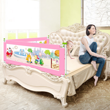 Baby Bed Guardrail Baby Anti-fall Bed Fence Big Bedside Baffle Heightened 1.8m Vertical Lift Universal Bed Fence