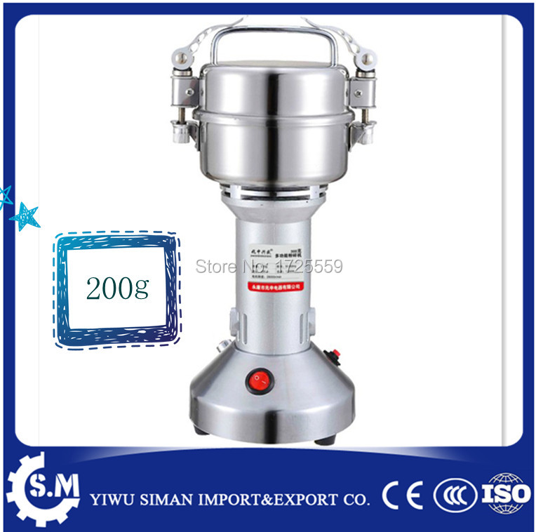 stainless steel 200g electric grain spice and medical grinder chinese herb weed mill crusher grinder machine