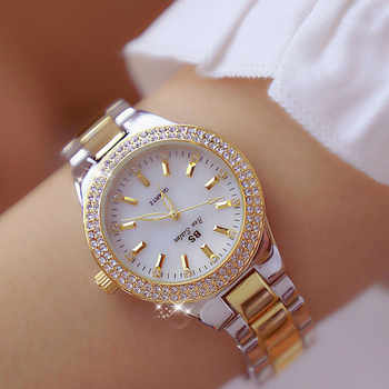 reloj mujer fashion gold women watches brand luxury ladies watch waterproof stainless steel dress watch relogios femininos 2019 - DISCOUNT ITEM  60% OFF All Category