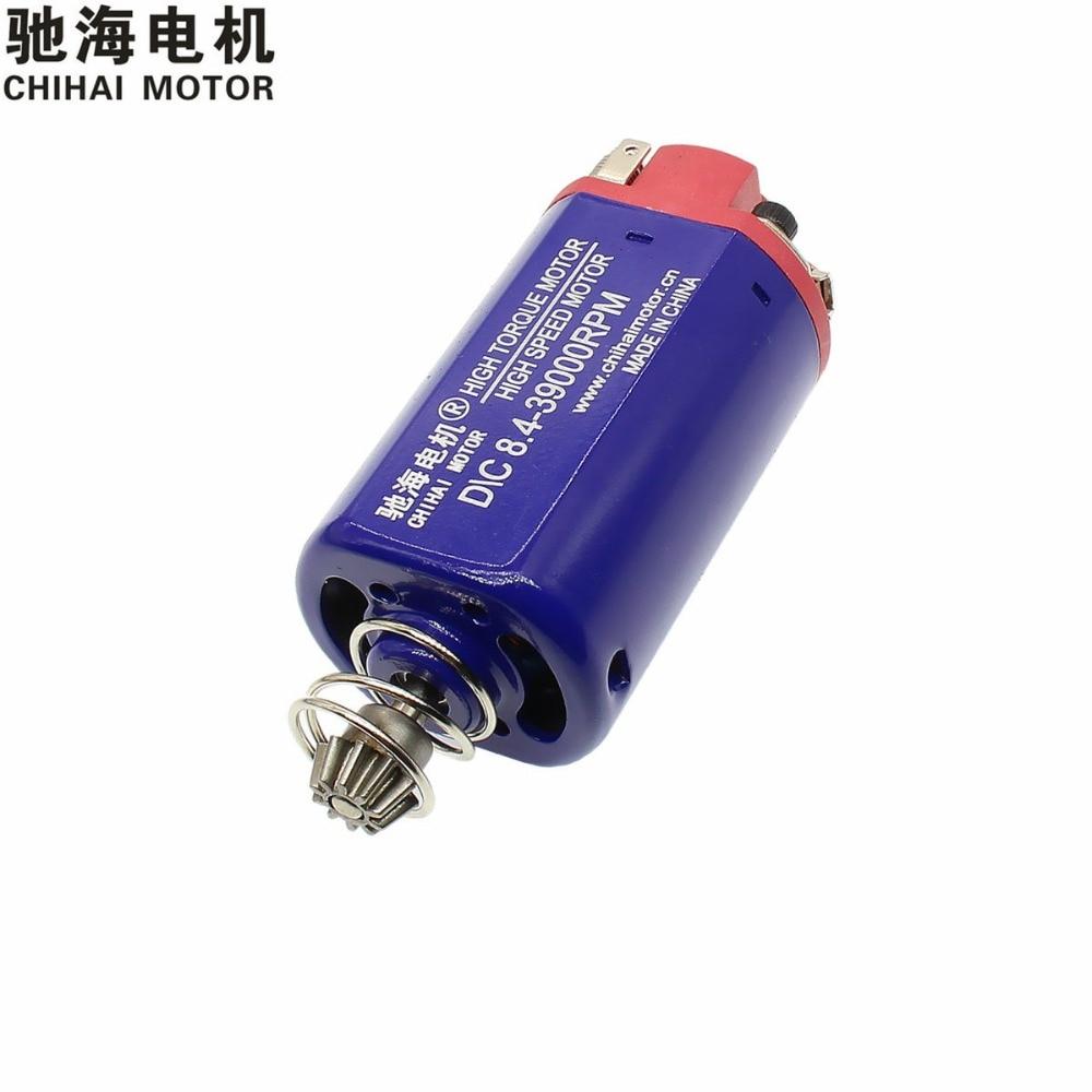Chihai Motor CHF-FS480WA Gear AK Motor High Speed High Torque AEG Motor HT-40000 HS-50000 AEG CQB
