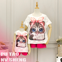 Plus Size Family Matching T Shirts+pants Mommy and Me Mother Daughter Clothes Sets Suit Family Look Pajamas Cat Print Clothing