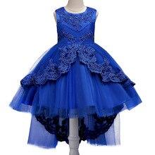 2018 Летние свадебные цветок Девушки кружева платье принцессы нарядные платья для девочек платье для девочек детская одежда 8 9 10 11 для детей 12 лет