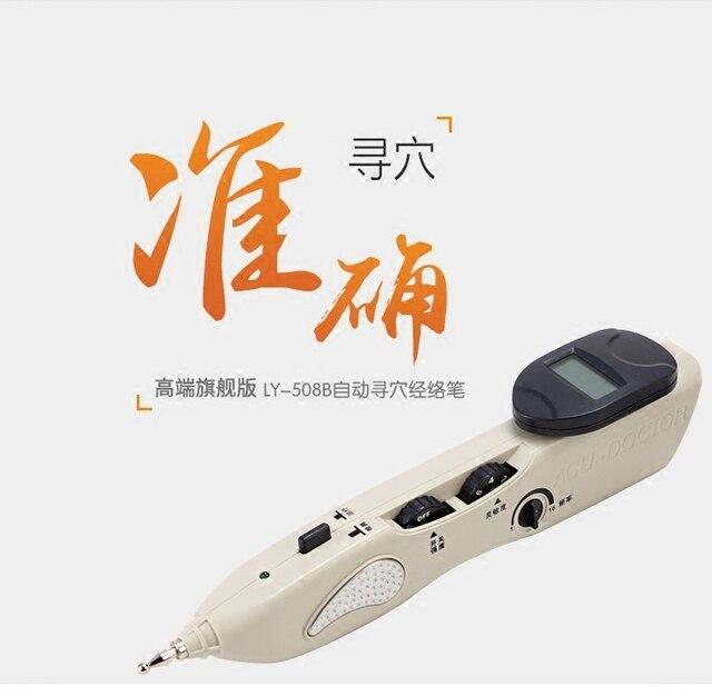 Acupuncture pen 508B rechargeable meridian pen electronic massage acupuncture points locator equipment beauty massage