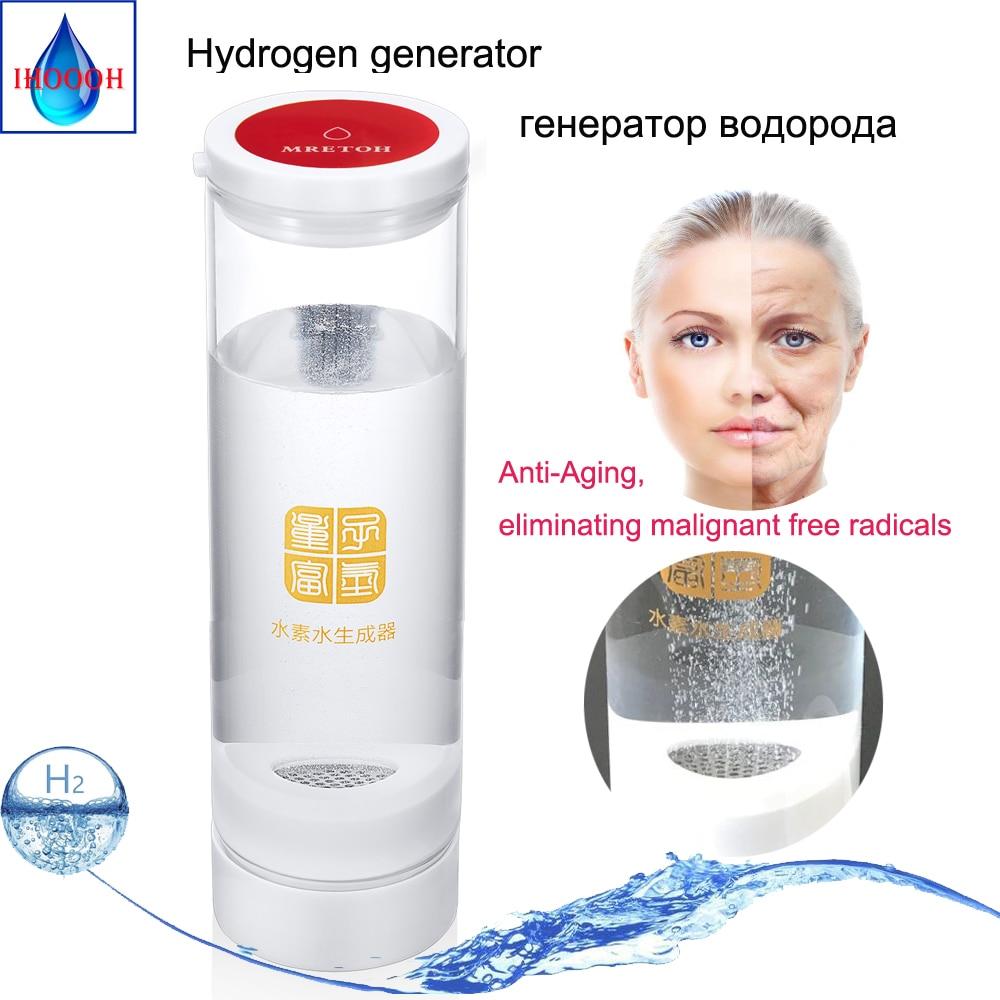 Adiar o envelhecimento garrafa de água rica em Hidrogénio gerador USB Recarregável 600ML H2 xícara de água Rápido Fabricante De Hidrogênio De Eletrólise