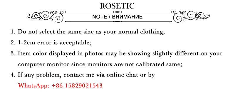 Rosetic_01
