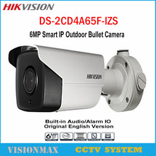Hikvision Smart IP Outdoor Bullet Camera DS-2CD4A65F-IZS 6MP Support 128G storage POE 2.8-12mm CCTV Camera 50M IR IP67