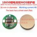 18650 3.7 В предохранения от батареи лития доска 18650 литиевая батарея заряда и разряда защиты в целом двойного MOS