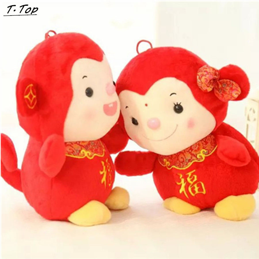 1pcs 20CM Red Color Soft Lovely Couple Monkey Cotton Stuffed Doll Plush Toy For Baby Children Gift