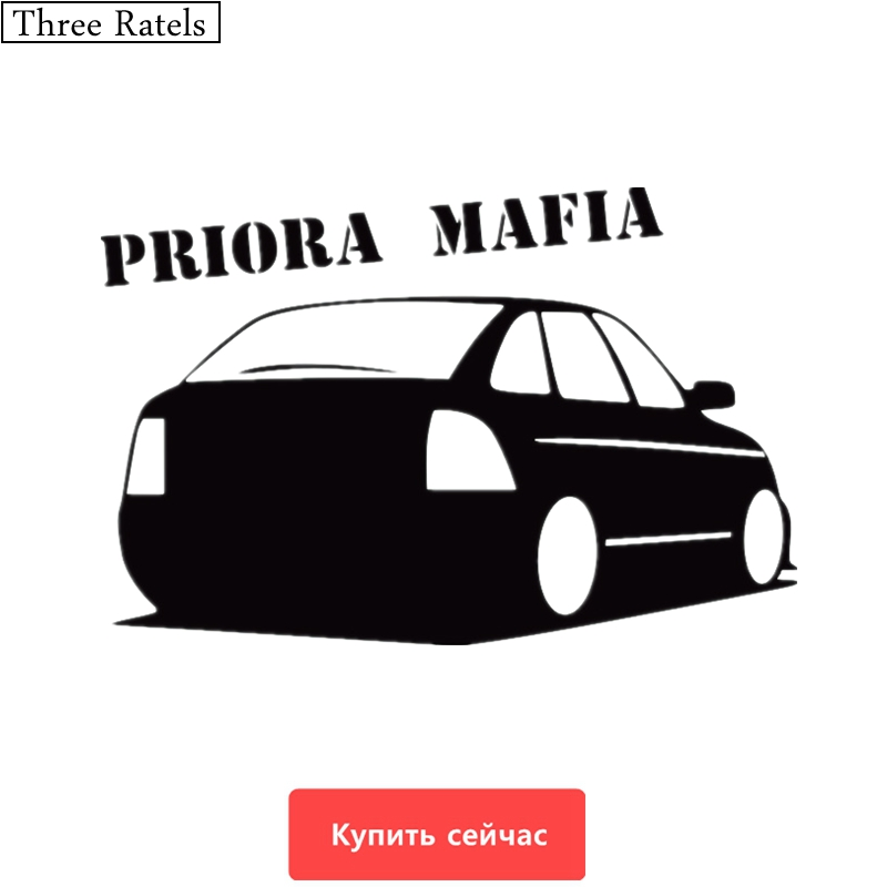 Three Ratels TZ-306 13.2*20cm 9.9*15cm 1-5 Pieces PRIORA MAFIA Car Sticker Car Stickers