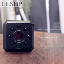 LESHP Mini Camera Full HD 1080P DVR DV Surveillance Camcorder Home Sercurity Alarm Monitoring IR Motion Detection Night Vision
