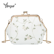 YBYT new fashion women shell shoulder bag lace small purse PU leather ladies crossbody messenger bags chain women shopping bags