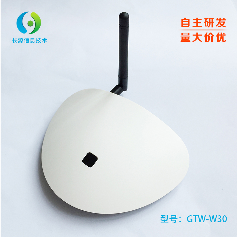 Internet of Things Gateway, ZigBee Gateway, Smart Home Gateway