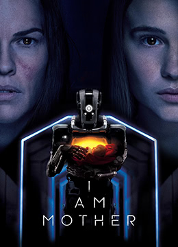 《吾乃母亲》2019年澳大利亚科幻,惊悚电影在线观看
