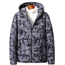 Brieuces Winter men camouflage jacket down cotton coat man loose plus size 6XL 7XL 8XL 9XL