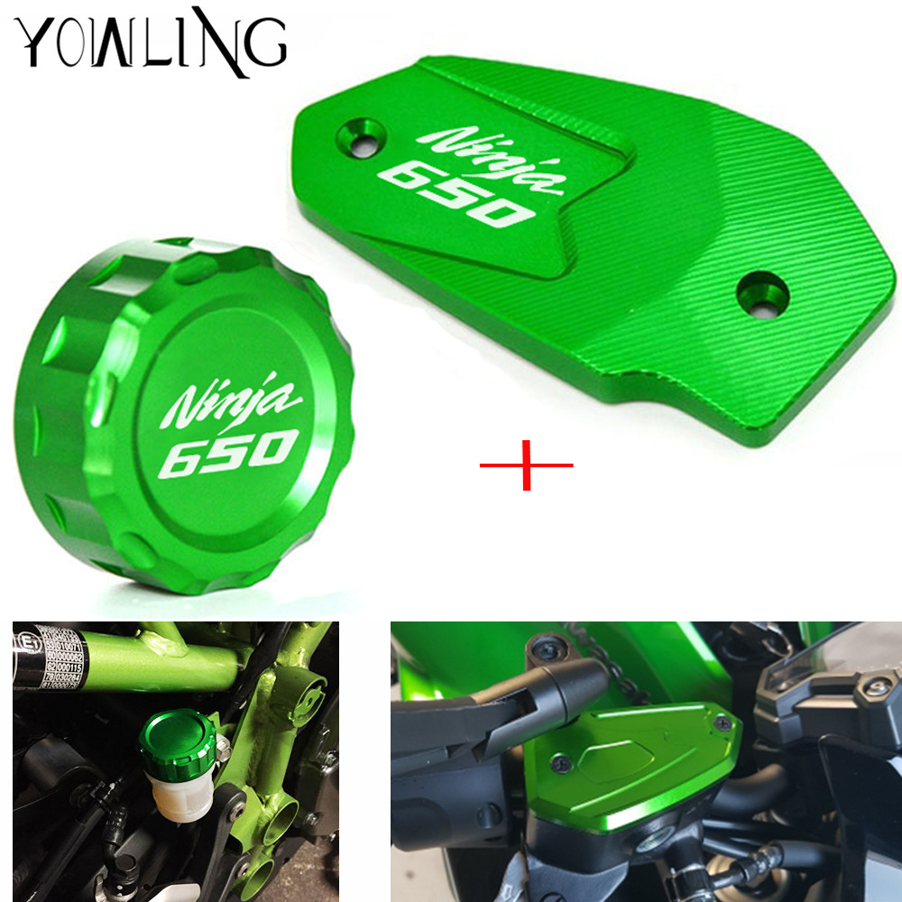 2017 motorcycle accessories Rear brake reservoir cover caps Cylinder Reservoir Cover For Kawasaki ninja650 ninja 650 Z650 2017 free shipping hot sale for kawasaki z900 z 900 motorcycle accessories rear brake fluid reservoir cap oil cup