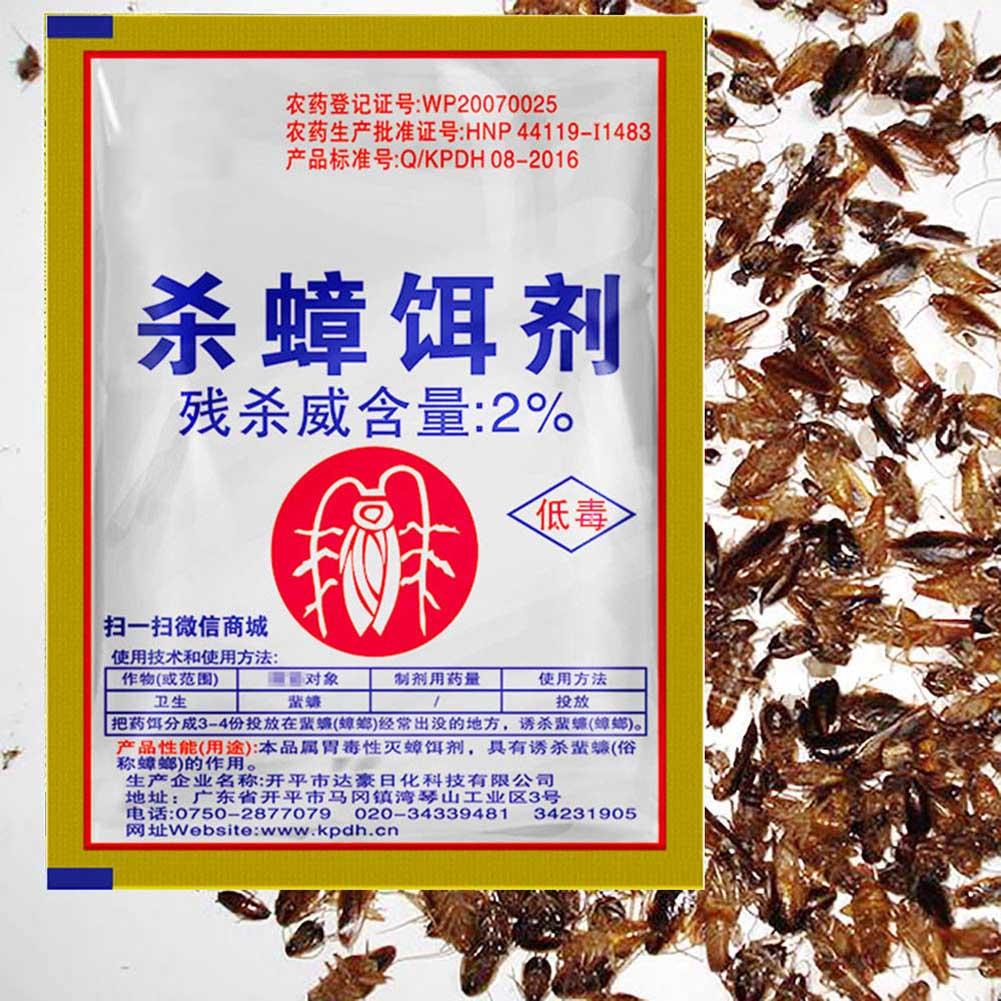 Effective Cockroach Killing Bait Powder Cockroach Repeller Home Pest Killer Insecticide P7Ding