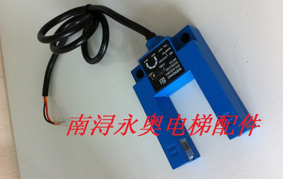 parts leveling photoelectric switch SH-GS3A4 photoelectric sensors Type 1 parts photoelectric switch leveling sensor nds 83 no