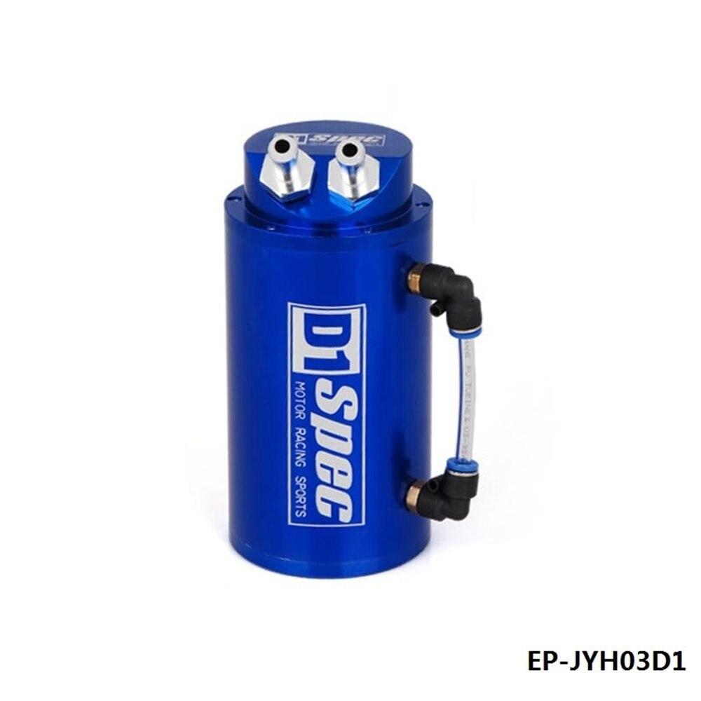 Универсальный резервуар из алюминиевого сплава для маслоуловителя цвет бака: красный, синий, черный, серебристый EP-JYH03D1 - Цвет: Синий