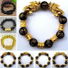 Натуральный камень черный обсидиан Pixiu браслет с тигровым глазом и двойным Pixiu Lucky Brave soldits талисманы ювелирные изделия для женщин и мужчин