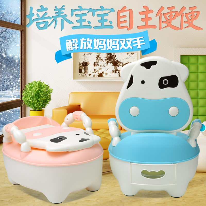 Potty Chair Large Child Swing Hook Free Shipping Baby Portable Kids Comfortable Toilet Seat For Boys Girls Training Urinal Plastic In Potties From Mother