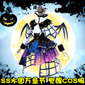 [March Stock]Anime Lovelive Sunshine!! Aqours Yoshiko Halloween Awaken Gothic Lolita dress +wings cosplay costume NEW 2017