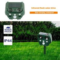 Outdoor Solar Ultrasonic Mole Mouse Bird Dog Cat Repeller for Garden Yard Repellent for Garden Yard
