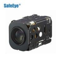 Free shipping Sony FCB EX2200P &FCB EX2200 18x Auto Focus 670TVL Color Block Camera SONY CCTV PTZ