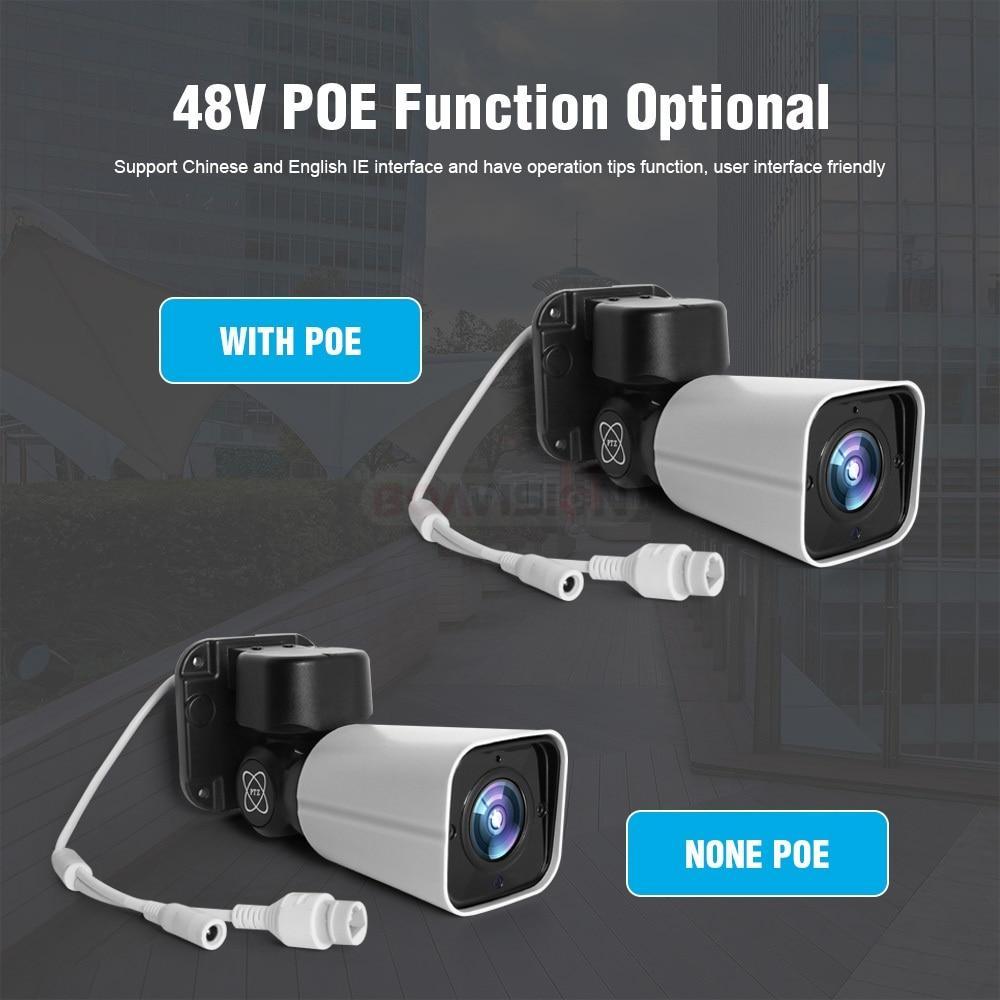 04 5MP IP Camera