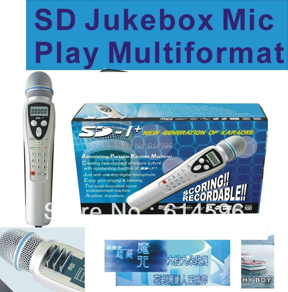 How to setup Karaoke at Home using YouTube - TechLifeGeek