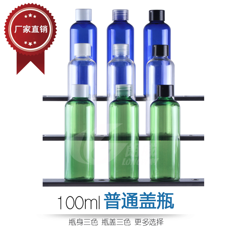 with Internal Plug Free Shipping Capacity 100ml 30pcs/lot Normal Cap Bottle With Rounded Shoulders Cola Bottle Cap Strengthening Waist And Sinews