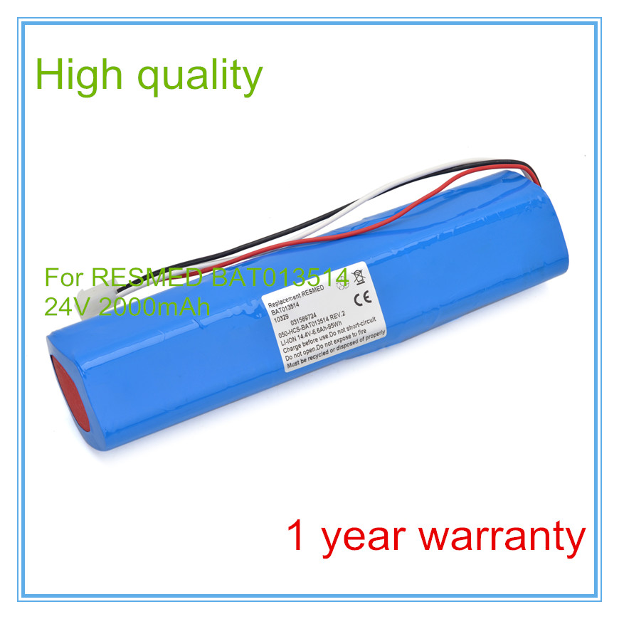 Machines Biomedical Medic BATTERY Manufacturers sales Replacement BAT013514 High Quality Medical lithium battery