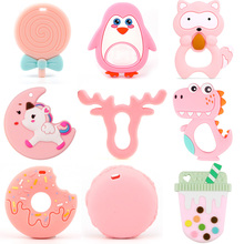 Food Grade Rodent SiliconeTeether Dinosaur Fox Raccoon Elephant Baby Teething To