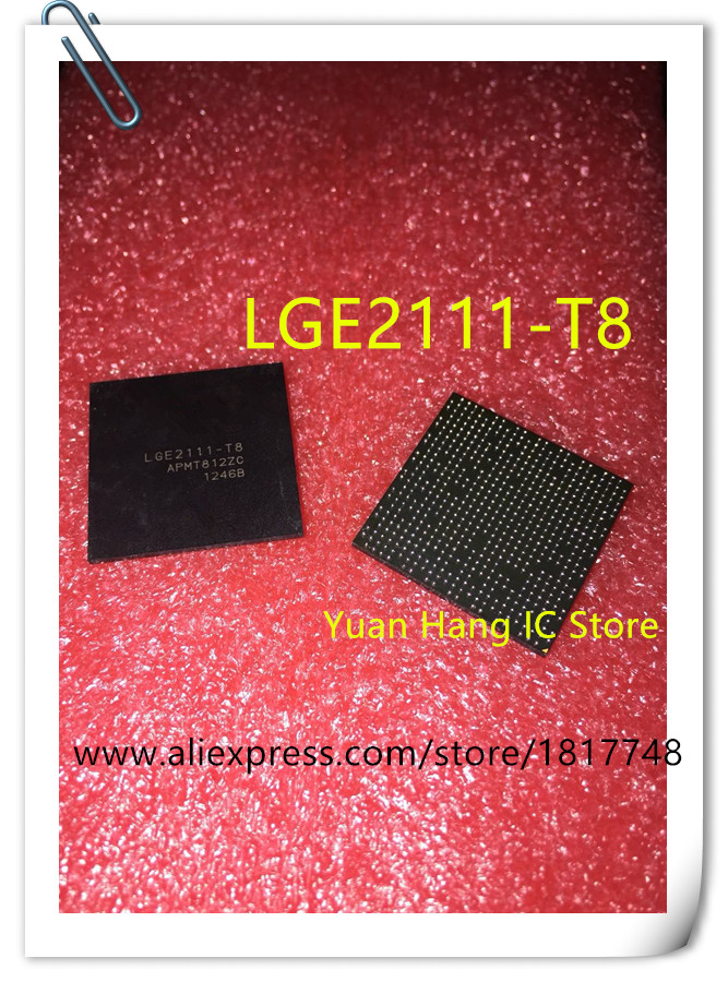 LGE2111-T8 задние стойки на ваз 2111