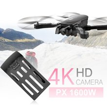 R8 Drone Battery 1100Mah Accessories Four-Axis Aircraft Original Rechargeable Aerial