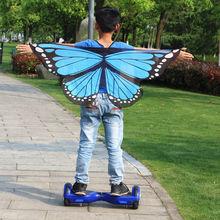 Новинка; брендовый нарядный костюм для девочек и мальчиков с крыльями феи и бабочки; вечерние Костюмы для ролевых игр; модные крылья бабочки