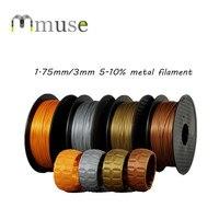 5 10% Metal PLA Filament 1.75mm 3mm For 3D Pen 3D Printer