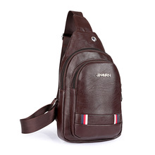 ФОТО men's pu leather anti-theft chest bag pack male travel business waterproof crossbody sling messenger shoulder bags products new