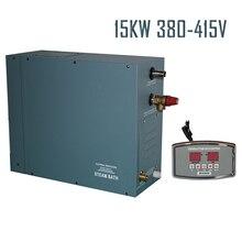 Бесплатная доставка 15KW380-415V50HZ паровой генератор с цифровым контроллером душевая сауна ванна домашний спа Большой популярный