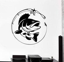 Calcomanía de vinilo para pared para decoración del hogar, caña de pescar, pez, Hobby, pegatina de pescador, Mural, regalo único, calcomanía, papel tapiz Interior, 2KN8