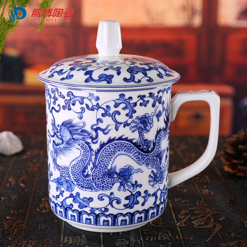 Chinese Style Bone China Porcelain Engraving Dragon Tea Cup 450ml Classical White and Blue Ceramic Water