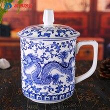 Chinesischen Stil Bone China Porzellan Gravur Drachen Tee Tasse 450 ml Klassische Weiße und Blaue Keramik Wasser Tasse