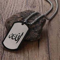 hot-allah-pendant-goldblack-color-stainless-steel-muslim-islam-accessories-dog-tag-necklace-women-men-islamic-jewelry-wholesale