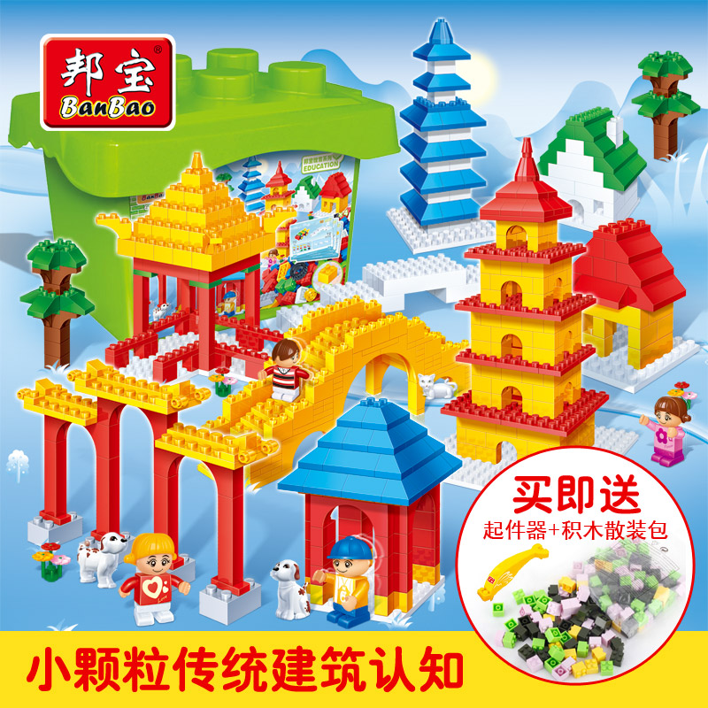ФОТО [small particles] buoubuou creative build house puzzle toy bricks building 6553 traditional children